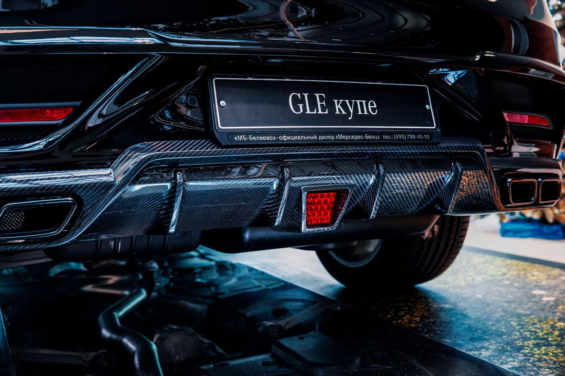 Тюнинговый комплект для Mercedes-Benz GLE Coupe от Larte