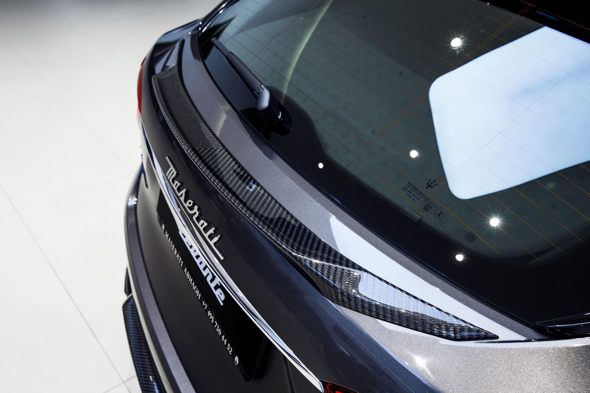 Задний бампер Maserati Levante Shtorm